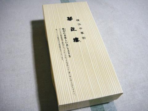Dsc03166