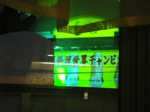 2009h_00e