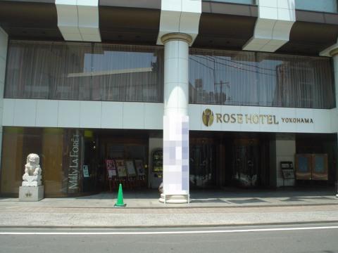 00_rose_hotel