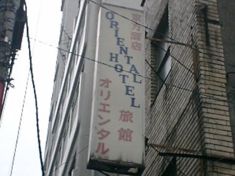 01_oriental