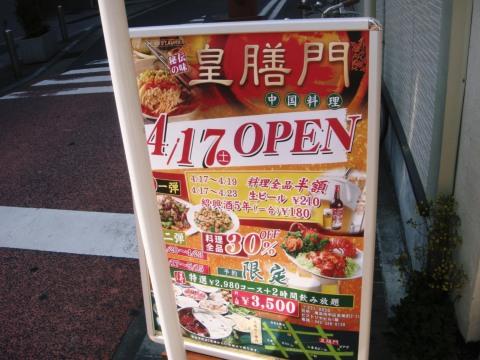 21__open