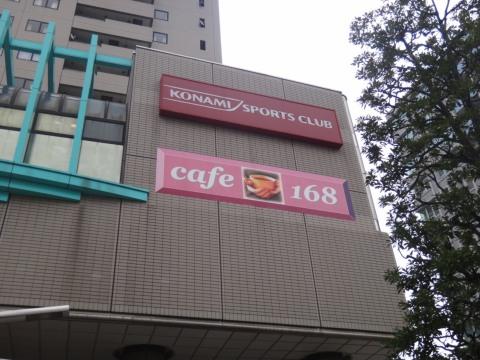 _cafe_168