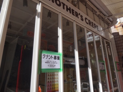 03_mothers_crepe_