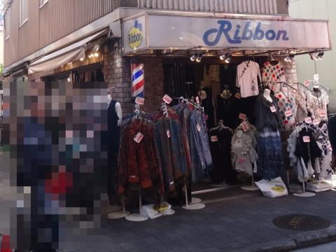 01e_ribbon_