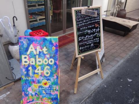 12_art_baboo_146_