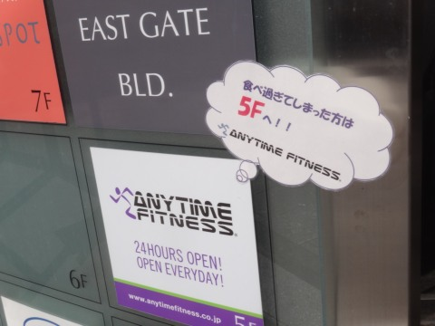 06_anytime_fitness_5f