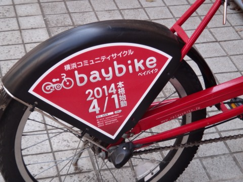 05_ntt___baybike_