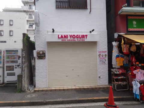 02_lani_yogurt__