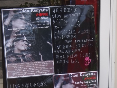 23__dion_kenyatta_