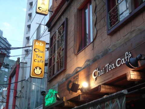 09a__chai_tea_cafe_