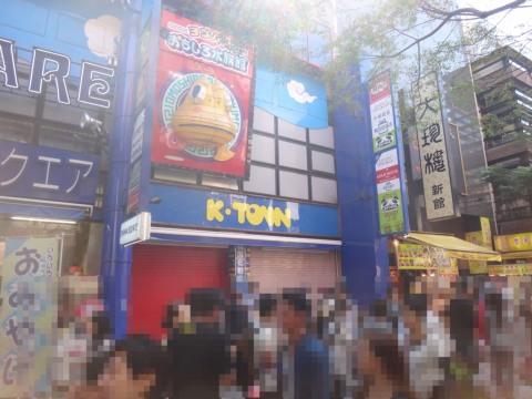 05_k_town