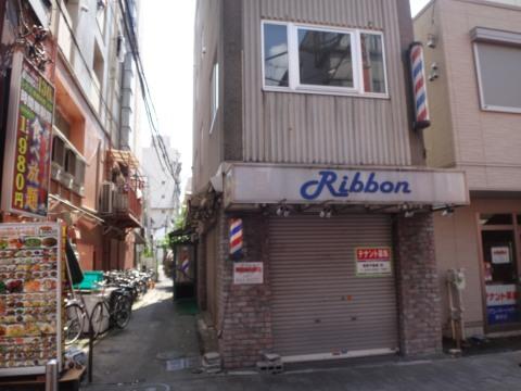Ribbon__