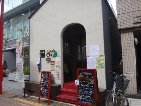 Cafe_cha_