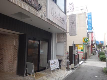 01_soy_cafe